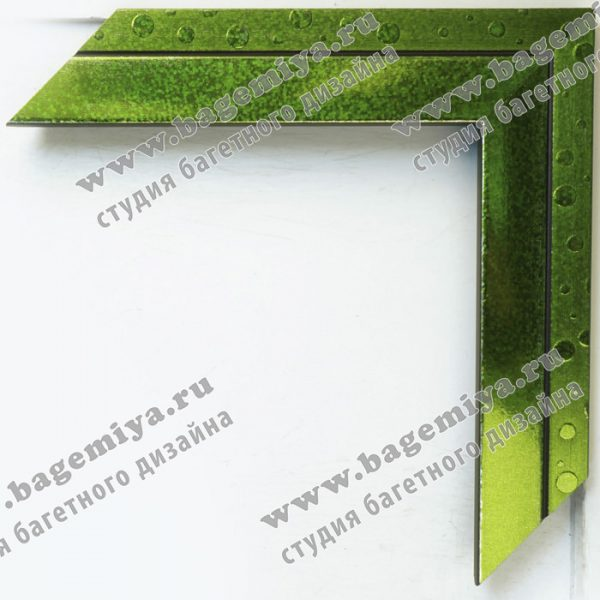 14-GREEN   308