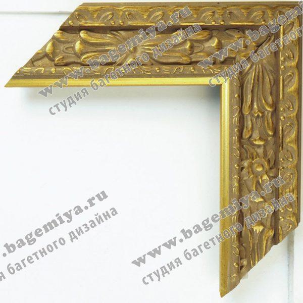5544-GOLD    520