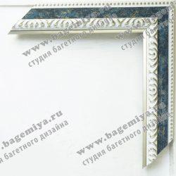 SH013-BLUE   244