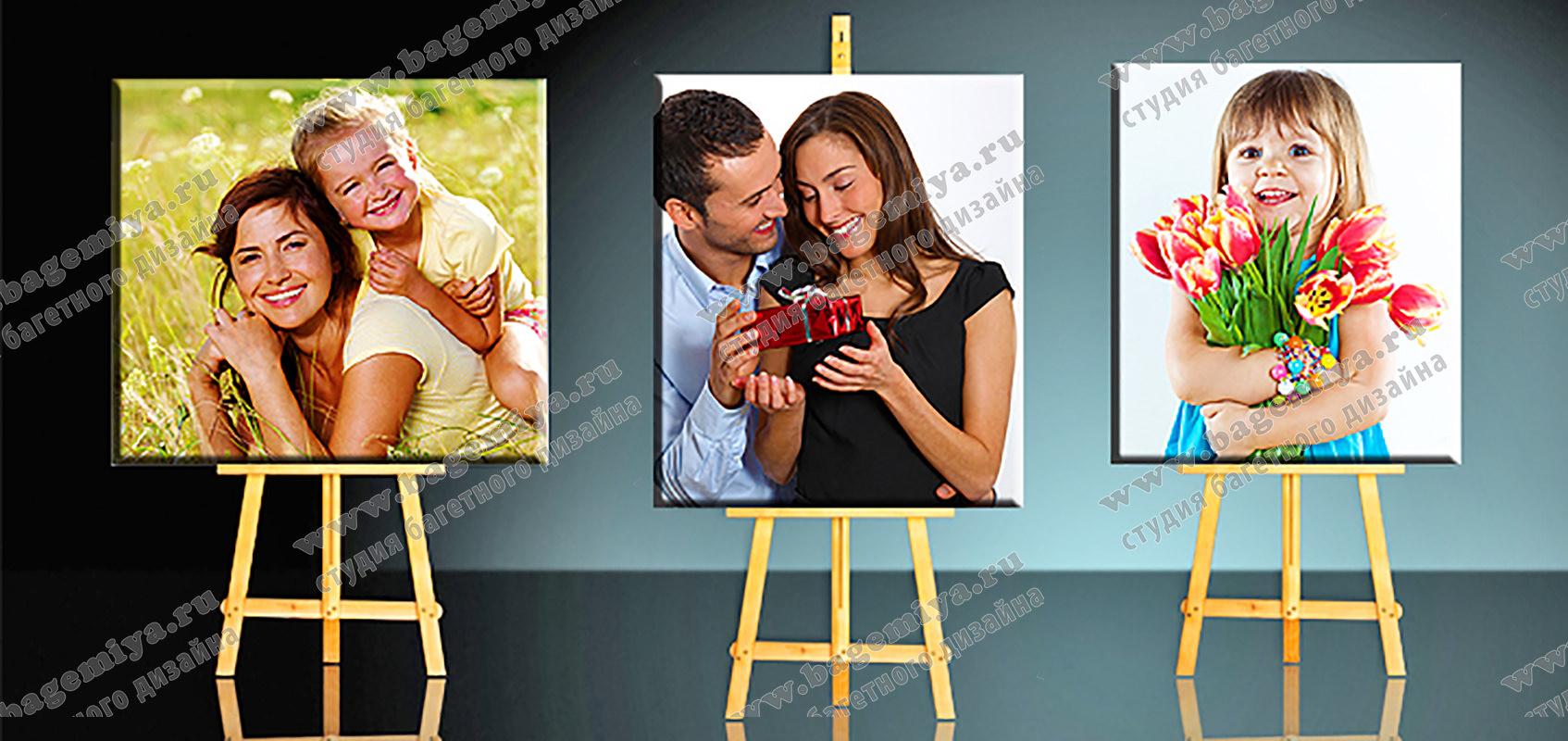 скважин подарок фотография в виде картины для хомяков