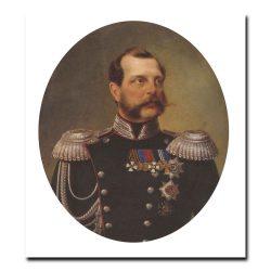 117m_Николай Лавров Император Александр второй Освободитель