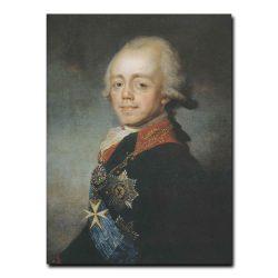 175m_Степан Щукин Портрет императора первого