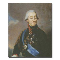 189m_Неизвестный художник Портрет генерала