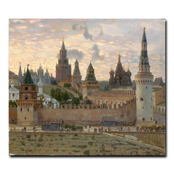 Московский Кремль Васнецов Аполлинарий Михайлович