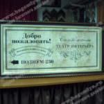 """Багетная мастерская """"Багемия"""" наши работы"""